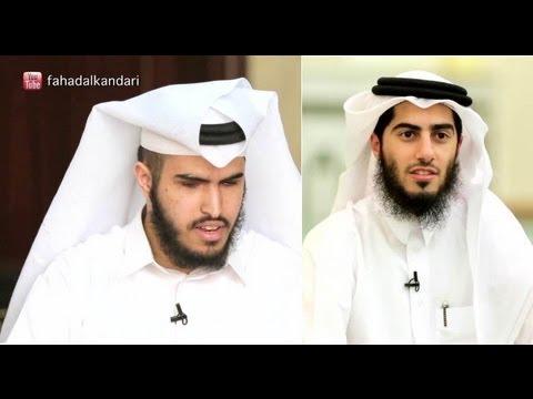 حلقة 26 مسافر مع القرآن 2 الشيخ فهد الكندري في قطر  Ep26 Traveler with the Quran Qatar