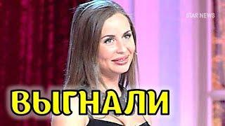 Юлия Михалкова покинула шоу «Уральские пельмени»!