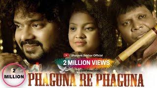 Phaguna Re Phaguna    Ft. Shasank Sekhar & Sanchita    Odia Cover    Santana   Odia Film