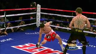 Robert Guerrero vs Michael Katsidis