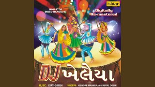 Pethal Purma Pavo DJ