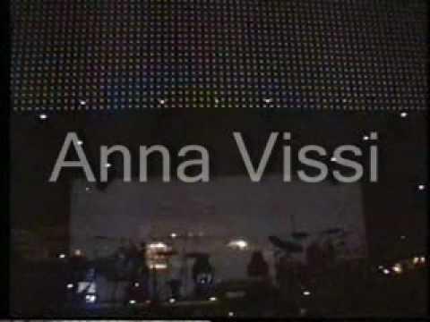 Anna Vissi * Apagorevmeno * Opening  in Drama