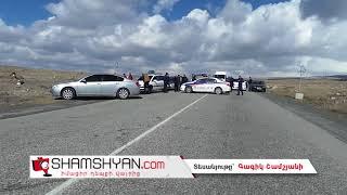 Երևան-Գյումրի ավտոճանապարհի Թալինի վարչական տարածքում երթևեկությունը ժամանակավորապես դադարեցվեց