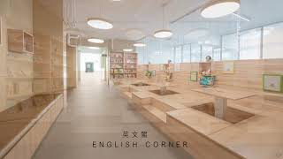 Publication Date: 2020-11-05 | Video Title: Much Creative Communication Li