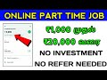 (Online Part time Job) No Investment No Referrals Needed|| Explain Tamil ||