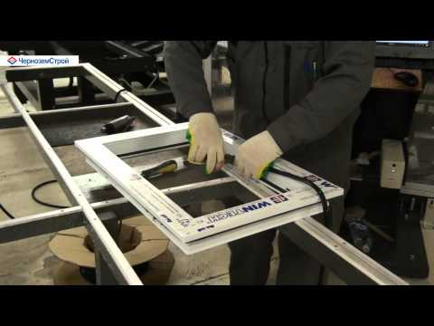 видео: Автоматическая линия производства конструкций из ПВХ