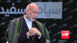 BLACK & WHITE: Coming soon on TOLOnews – Hamid Karzai on his presidential journey