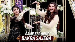 Bakra Sajega Tou Rang Jamega | Game Segment | Good Morning Pakistan