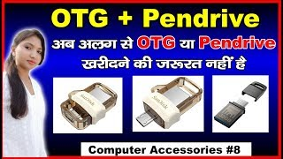 Best Device With OTG and Pendrive || Ultra Dual USB 3.0 & 3.1 || Best Otg Pendrive