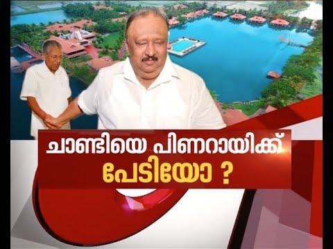Is Pinarayi afraid of Thomas Chandy? | News Hour 13 Nov 2017