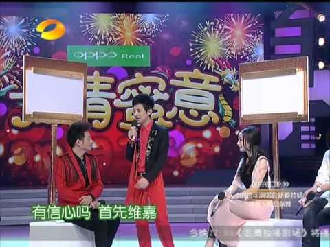 湖南卫视快乐大本营-周渝民杨幂Ella围炉团圆庆新春 120121