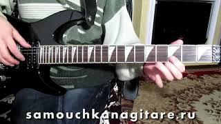 Bensonhurst Blues..(кавер) Аккорды, Разбор песни на гитаре видео