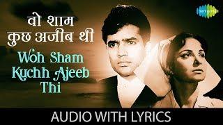 Woh Sham Kuchh Ajeeb Thi with lyrics | वो शाम कुछ अजीब के बोल | Kishore Kumar | Khamoshi | HD Song