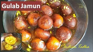 Mawa Gulab Jamun Recipe | Soft Khoya Gulab Jamun Recipe - Indian Tadka