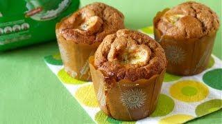 How To Make Milo Banana Muffins (recipe) ミロバナナマフィンの作り方 (レシピ)
