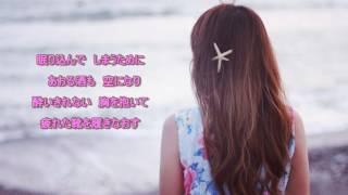 「夜風の中から」のカップリング曲で、みゆきさん2作目のアルバム「みん...