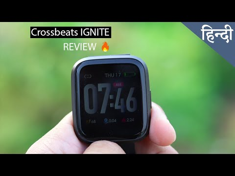 crossbeats-ignite-smartwatch-review-hindi- -quick-unboxing- -best-budget-smartwatch-india-?🔥