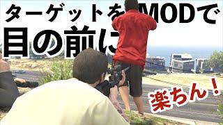日本版では規制されてるトレバーの拷問回★MODでストーリー#8【GTA5】