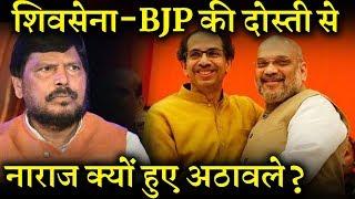 शिवसेना से गठबंधन के बाद भी कम नहीं हुई BJP की मुश्किलें ? INDIA NEWS VIRAL