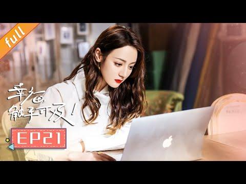 【eng-sub】💕love-designer-ep21-|-dilraba,johnnyhuang-|-chinese-drama-2020
