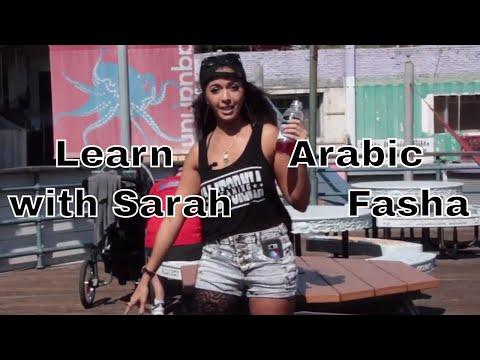 Learn Arabic with Sarah Fasha