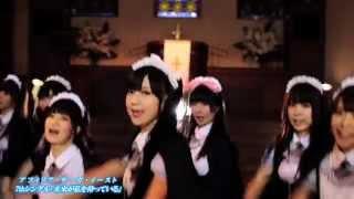 2012年3月28日発売 アフィリア・サーガ・イースト 7thシングル「未来が...