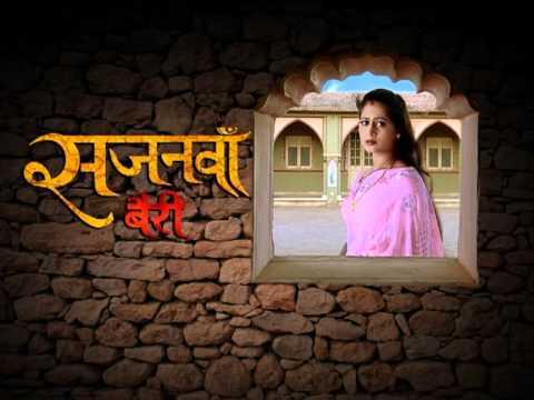 Sajanva Bairi Ho gail Hamar Eps 6 Part 1