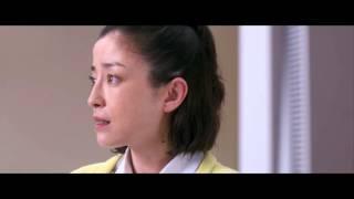 映画『湯を沸かすほどの熱い愛』特報映像 篠原ゆき子 検索動画 23