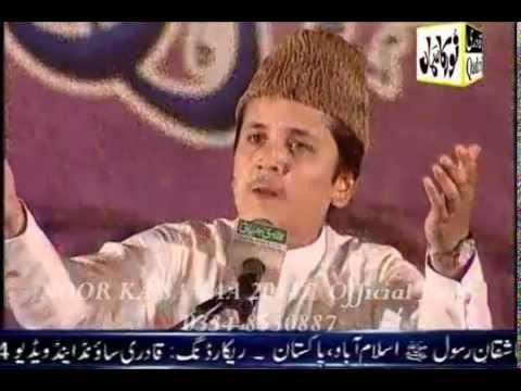 Mian lajpalan de lar ALI RAZA ARSHAD  NOOR KA SAMAA 2014