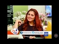 Momina Mustehsan Reacts To What Social Media Says About Her | Dawn News