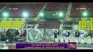 مساء dmc - اللواء جمال نور الدين محافظ أسيوط وكيف درات عمليات التصويت على التعديلات الدستورية