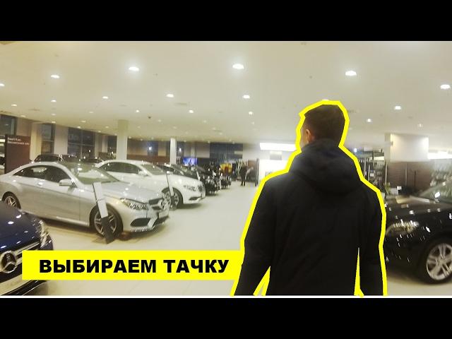 Какое авто лучше купить за 1 млн. рублей? Тренажеры. Бургеры.