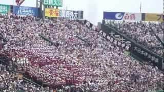 Download 大阪桐蔭 LOVE2000~we will rock you 24夏甲子園 Mp3