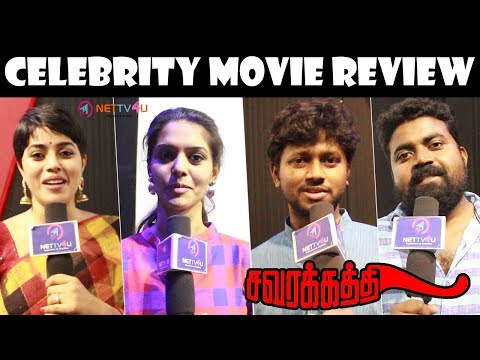 Poorna gets Emotional at Savarakaththi Preview Show | Mysskin | Ram | Poorna