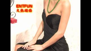 20100329樂基兒《佳士得珠寶翡翠首飾拍賣》_s.mp4 Thumbnail