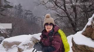수동산악회  설악산   탐방기