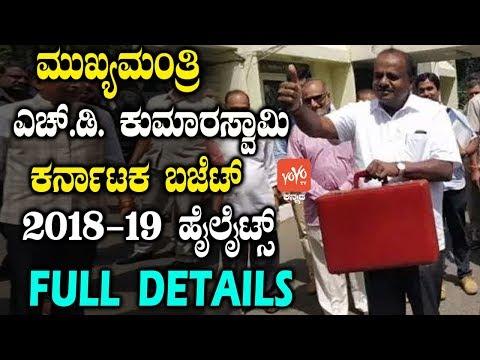 Karnataka budget news in kannada