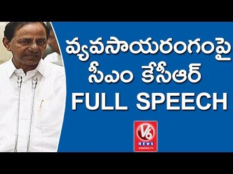 CM KCR Speaks On Agriculture Sector | T Assembly Winter Session | V6 News