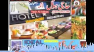 Hafiz  Ustaad Miandad qawal  this qawali download by KHUDGHARAZ77.flv