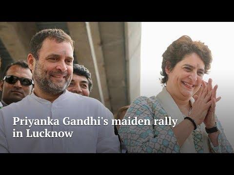 Priyanka Gandhi's maiden rally in Lucknow