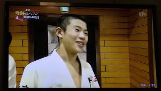 Judo on TV in Japan footage from a Highschool
