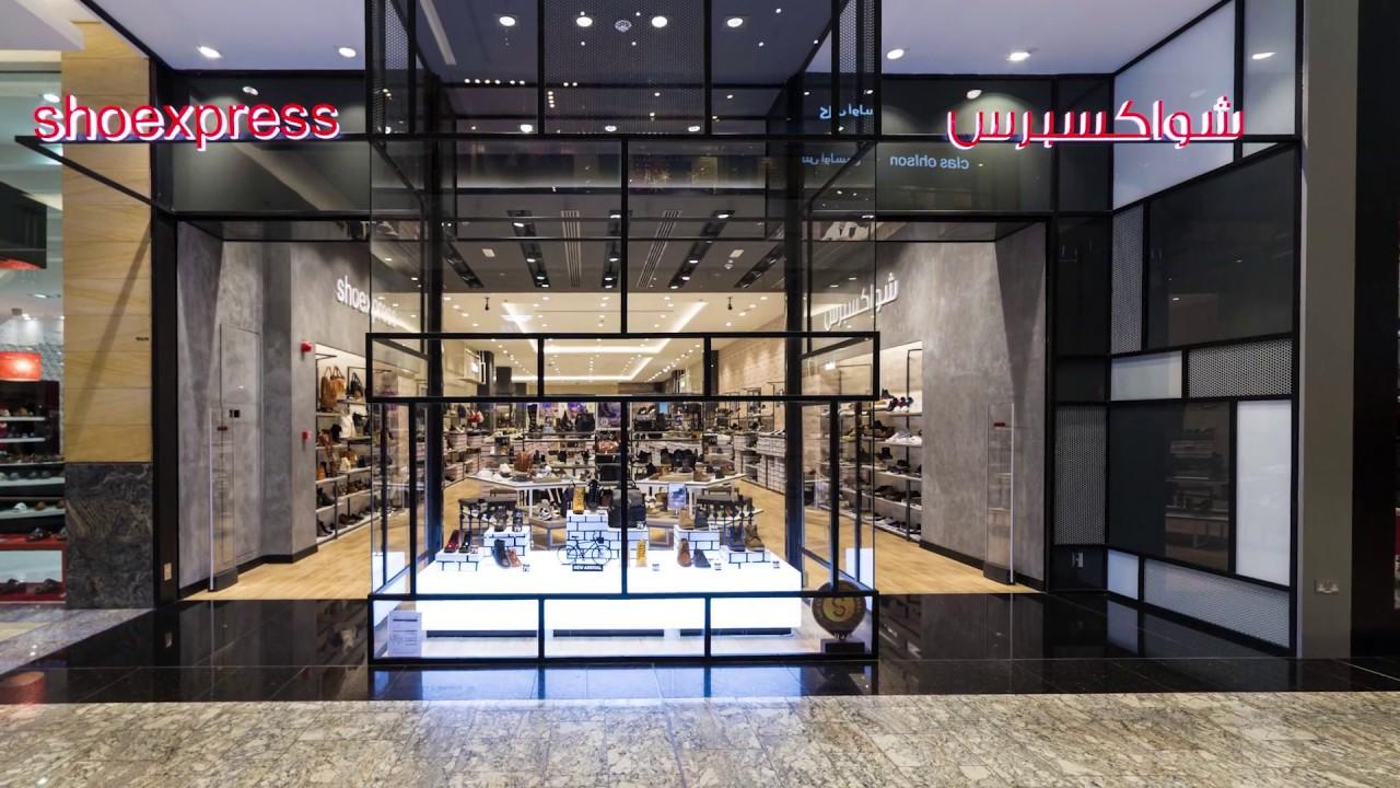 mirdif city center shoe shops