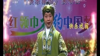 薪火相传唱响国粹 【快乐戏园 20161121】