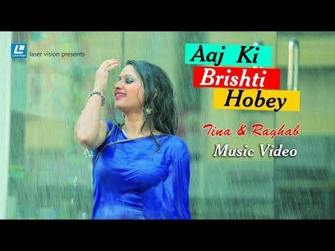 Aaj Ki Bristhi Hobey | Tina & Raghab | HD Music Video | Zulfiquer Russell