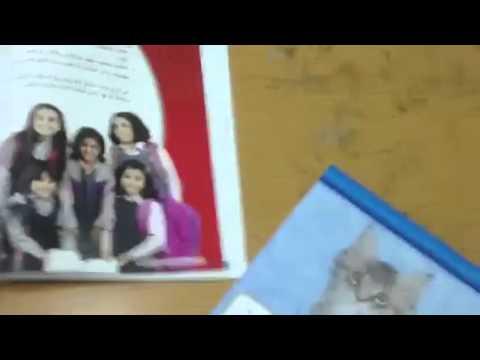 معلم يمزق كتاب دراسي بسبب صور البنات في المنهج