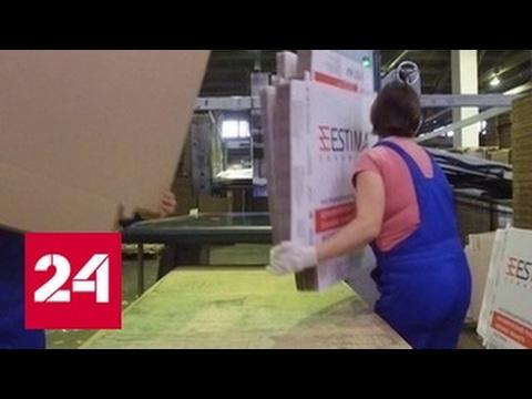 Бизнес в коробке. Специальный репортаж Александры Суворовой
