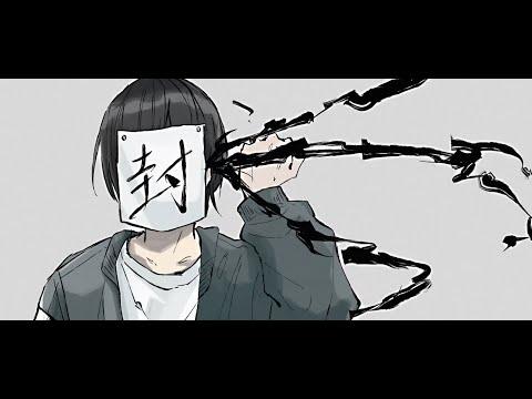 ネガティブ・マシーン 神谷志龍