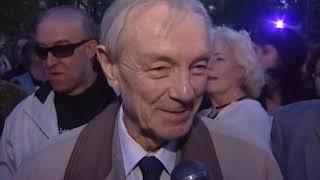 Открытие Чеховского театрального фестиваля - 2005