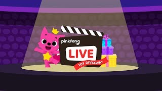 [PINKFONG LIVE / TOY GIVEAWAY] WE LOVE PINKFONG BABY SHARK