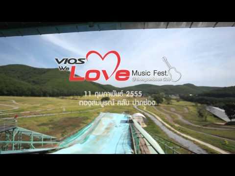'Vios We Love Music Fest' ทองสมบูรณ์คลับ